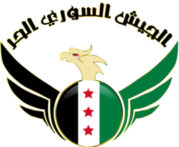 وفاة خمسة من المعارضة السورية في اشتباك حدودي