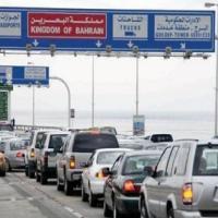 العثور على قنبلة فى جسر يربط البحرين بالسعودية