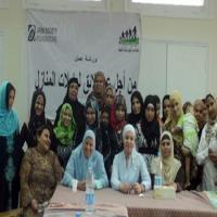 إشهار أول نقابة للخادمات في مصر
