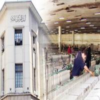 النقد الدولي يقول لا علم له بتلقي برنامج اقتصادي من مصر