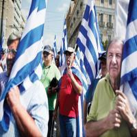 اليونان تلقت تأكيدا بشأن عدم تأجيل تقرير المفتشين