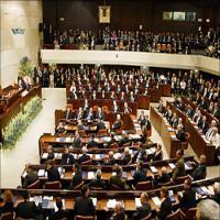 الكنيست تقاطع وفدا من منظمة البرلمانيين بسبب زيارته لغزة