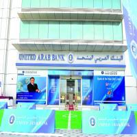 البنك العربي المتحد يحصل على قرض مشترك بأكثر من 100 مليون دولار